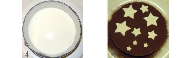 torta pan di stelle procedimento 2